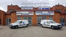 Новый магазин запчастей в городе Котельники
