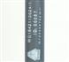 WG1642110024 Амортизатор  на капот