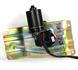 5205010-1HB1 Мотор электродвигатель стеклоочистителя FAW