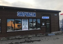 Новый магазин запчастей в  Санкт-Петербурге