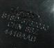 S18D-3732030 Фонарь задний левый противотуманный